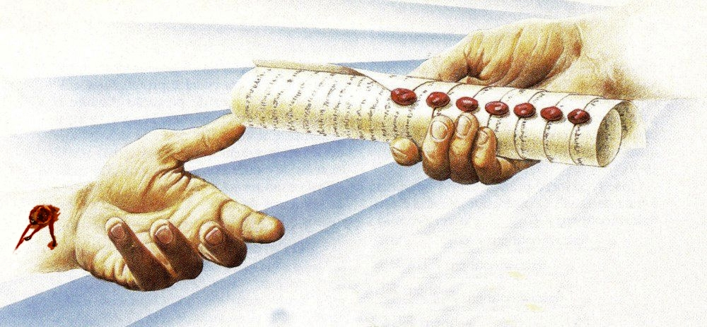 jesus-scroll2